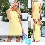 Классическое платье-трапеция желтое, фото 4