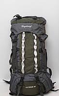 Туристический дорожный рюкзак  с металлическим каркасом