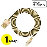 Кабель USB - iPhone (Lightning) Remax RC-080i, золотой металлический, 1 метр, шнур лайтнинг для зарядки айфона