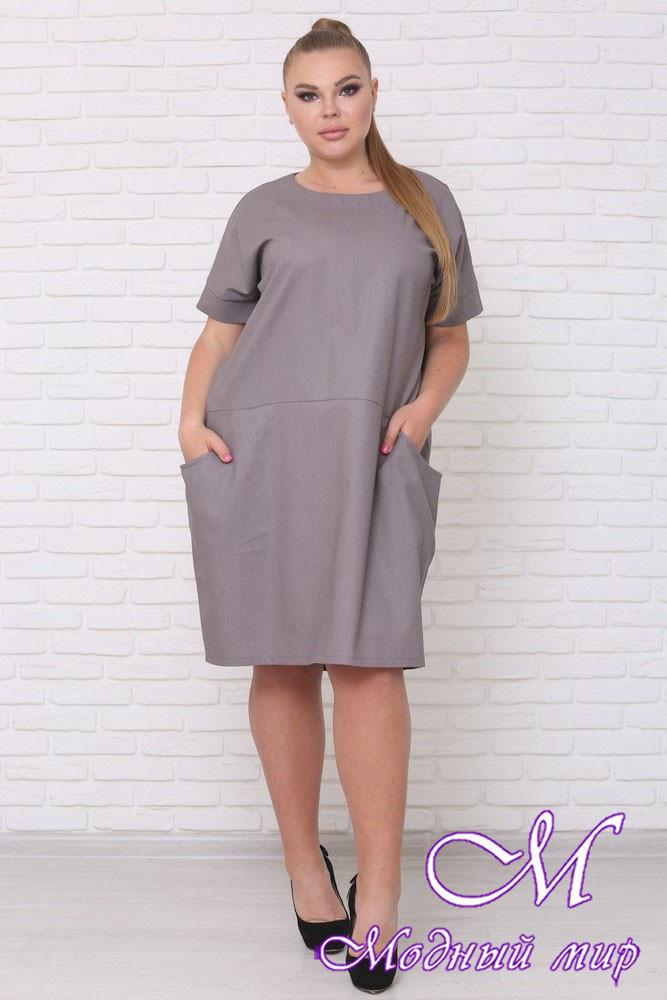 Женское платье большого размера (р. 42-90) арт. Челси