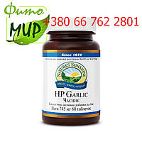 Чеснок (HP Garlic) противовирусное омолаживающее средство.