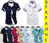 Рубашка с коротким рукавом мужская 3 размера №рфу1