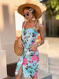 Женский сарафан с цветочным принтом