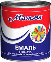 """Эмаль алкидная для внутренних и наружных работ ПФ-115Д """"Мальва"""" белый глянец 0,9кг"""