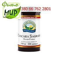 Натуральное слабительное. Каскара Саграда (Casсara Sagrada)  Выводит токсины. Нормализует работу ЖКТ.