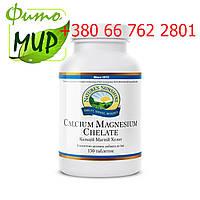 Кальций Магний Хелат с витамином Д(Calcium Magnesium Chelate) профилактика остеопороза и переломов