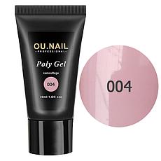 Полигель (акрил-гель) OU.Nail 004 (прозрачно-розовый) 30 мл