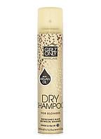 Сухой шампунь оригинальный (UK) Girlz Only Dry Shampoo 200 мл For Blondes (with Argan Oil) для светлых волос, фото 1