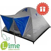 Купи палатку и получи подарок!
