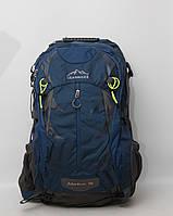 Мужской большой вместительный рюкзак Lead Hake металлическим каркасом + дождевик / чехол LeadHake