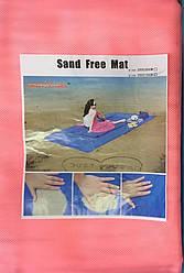 Покрывало пляжное анти песок SandFree Mat 2х1,5 м