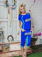 Женский спортивный костюм из натуральной ткани, фото 1