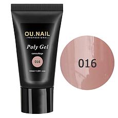 Полигель (акрил-гель) OU.nail 016 30 мл