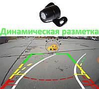 Камера заднего вида 104 Динамическая разметка