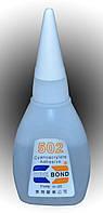 Супер-клей 502 (цианокрилат, Cyanocrylate), 20 гр