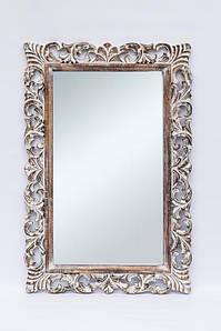 Зеркало настенное BST 530086 120*80 см бежевое Герцогиня