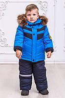 Комбинезон раздельный зимний для мальчика (92-110р)