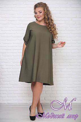 Летнее свободное платье большого размера (р. 42-90) арт. Алана, фото 2