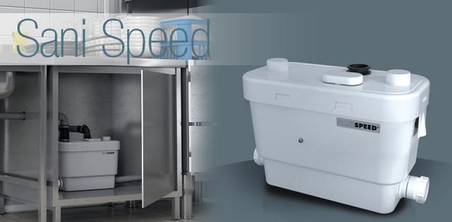 купить насосную станцию  для откачивания сточных вод SANISPEED