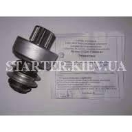 Привод стартера СТ-8802 Г-53