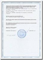 Выписка с единого государственного реестра физических лиц предпринимателей 2