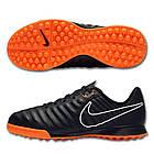 Детские футбольные кроссовки  Nike Tiempo Legend VII Academy TF (AH7259-080) Оригинал, фото 3
