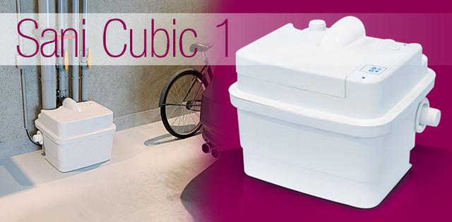 купить канализационную насосную станцию (КНС) для откачивания стоков SANICUBIC 1
