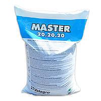 Комплексное удобрения Мастер (Master) 25 кг