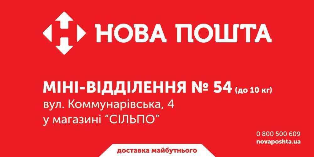 Рекламные кампании июня