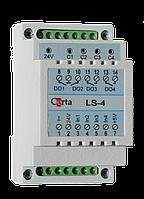 Датчик уровня жидкости 4-канальный LS4