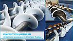 Спіралі шнеків з інженерного пластика TEKRONE