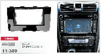 Рамка переходная Carav 11-380 Geely Emgrand EC8 2010-> 2DIN