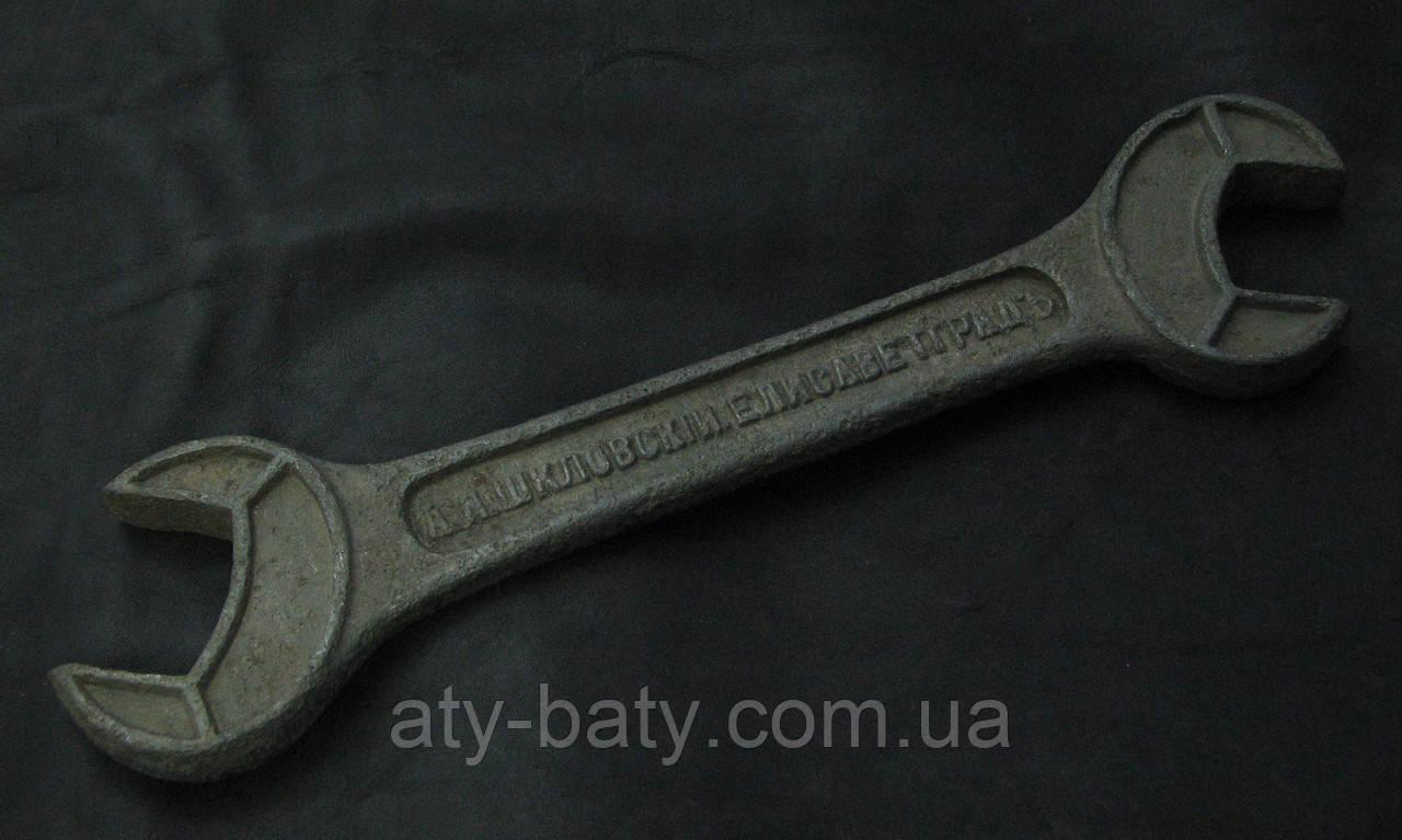 Ключ рожковый, А.Л. Шкловскiй, Елисаветградъ