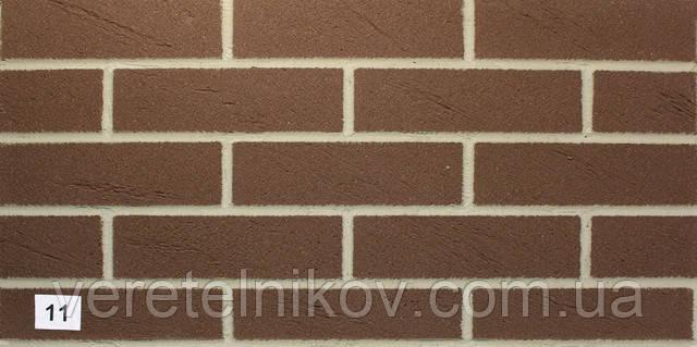 Гибкий клинкер «ELASTOCLIN» (Эластоклин) цветовая гамма №11