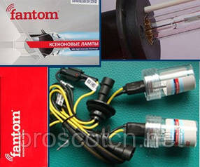 FT Bulb 9006 (HB4) (5000К) 35W Лампа ксеноновая, FANTOM