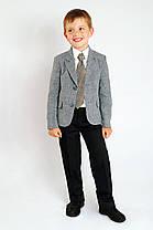 Пиджак школьный для мальчика серый