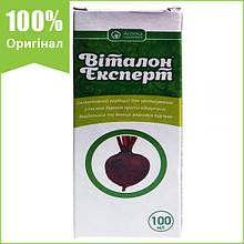 """Гербицид """"Виталон Эксперт"""" для уничтожения сорняков, 100 мл от Ukravit (оригинал)"""