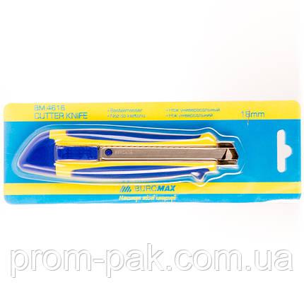 Нож канцелярский  18мм  Buromax, фото 2