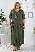 Модное женское платье Айседора оливка (58-72)