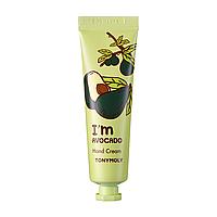 Крем для рук с экстрактом авокадо TONY MOLY I'm Avocado Hand Cream, 30 мл
