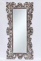 """Зеркало на стену BST 530080 180*80 см бежевое """"Адель"""""""