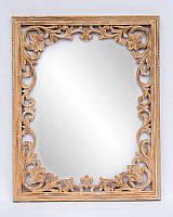 Зеркало настенное BST 530067 100*80 см коричневое Альтея