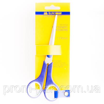 Ножницы канцелярские цена 175 мм, фото 2