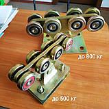 Комплект фурнітури для відкатних воріт «Rolling Hi-Tech» до 800кг, фото 4
