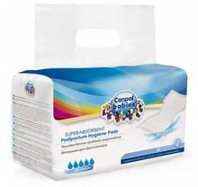 Прокладки послеродовые быстро впитывающие 10 шт. ТМ Canpol Babies