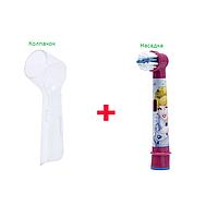 Насадка для детской электрощетки Oral-B (принцесса) 1шт  + защитный колпачок, фото 1