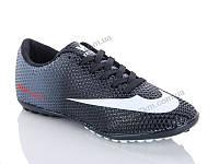 Футбольная обувь мужская M.M N3 black (40-44) - купить оптом на 7км в одессе