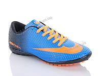 Футбольная обувь мужская M.M N3 blue 40-44 (40-44) - купить оптом на 7км в одессе