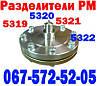 РМ 5319, РМ 5319 СМ, РМ 5319 МС, РМ 5319 С, РМ 5320, РМ 5321 цена