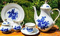 Чайно-кофейный сервиз Schumann Arzberg!  Bavaria!